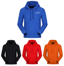 Adult Hooded Pullover Sweatshirt